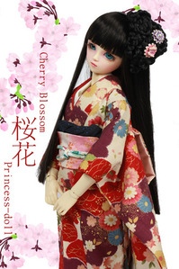 "LimitedEditionKimono ""Cherry Blossom"""
